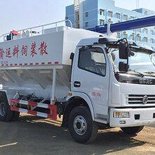 15吨散装饲料运输车8吨散装饲料车天锦散装饲料车
