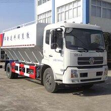 畅销10吨散装饲料车30吨散装饲料车10吨散装饲料车厂家