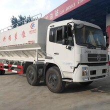 10吨散装饲料运输车20方散装饲料运输车价格程力牌散装饲料车