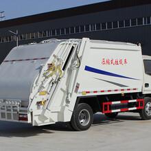 5吨多利卡东风垃圾压缩车报价_压缩垃圾车多少钱图片