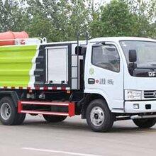 喷雾抑尘车图片小型环卫绿化喷雾车价格程力多功能车喷雾抑尘车