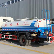 八吨东风多利卡绿化喷洒车_程力威洒水车图片