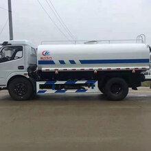 东风多利卡8吨绿化喷洒车_6立方洒水车