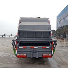 压缩垃圾车价格_东风5方多利卡垃圾压缩车参数图片