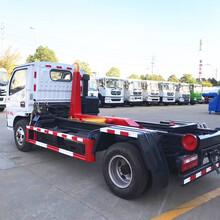 可卸式垃圾车报价_5方东风多利卡钩臂垃圾车图片