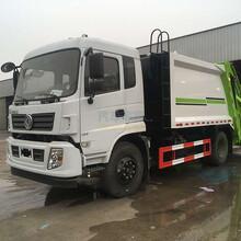 可以压缩的垃圾车价格_10吨东风新款专底压缩垃圾车视频图片