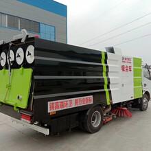 专用吸尘车_8吨东风多利卡道路吸尘车图片