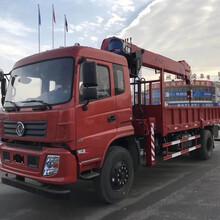带吊机的货车常见几款6米货箱随车吊促销图片