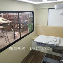 益阳福田展示车流动验光车视频图片??售卖价格图片