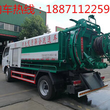 泸州市清洗吸污车的用途_东风多功能清洗车一辆多少钱