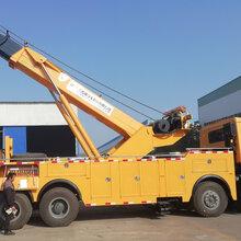 重汽豪沃25吨拖吊连体清障车厂家价格_行业领先可分期