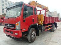 12吨东风随车吊生产厂家-20吨程力随车吊直销网图片1