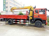 12吨东风随车吊生产厂家-20吨程力随车吊直销网图片0