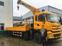12吨东风随车吊生产厂家-20吨程力随车吊直销网图片3