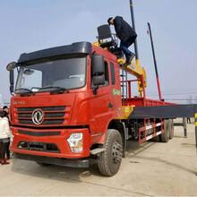 5吨宏昌天马随车吊价格和图片_小型5吨随车吊厂家直销图片