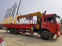 12吨东风随车吊生产厂家-20吨程力随车吊直销网图片5