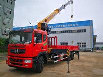 12吨东风随车吊生产厂家-20吨程力随车吊直销网图片4