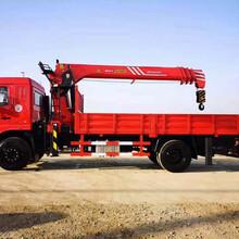 东风F5新款8吨随车吊价格-三一6.3吨随车吊图片