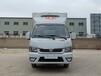 程力冷藏車生產廠家-東風途逸國六冷藏車在哪里買