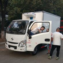 南通市小型厢式冷藏车在哪里买-保温温度为-1—3度的国六冷藏车