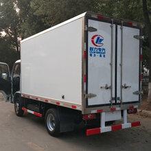 果洛藏族自治州程力冷藏车报价-新款鲜果冷藏车市场报价