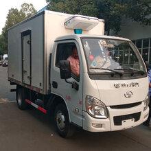 西宁市疫苗冷藏车厂家-东风国六冷藏车改装厂家