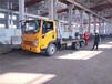 安順地區5噸挖機藍牌拖車購車流程