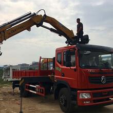 连云港市3.2吨徐工随车吊价格-8吨新飞工随车吊价格图片