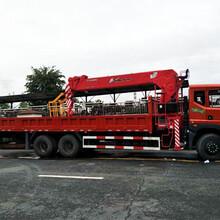 贵港市6.3吨单桥随车吊特价直销-3.2吨新飞工随车吊价格配置图片