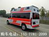 公共衛生救護車_私人是否可買救護車