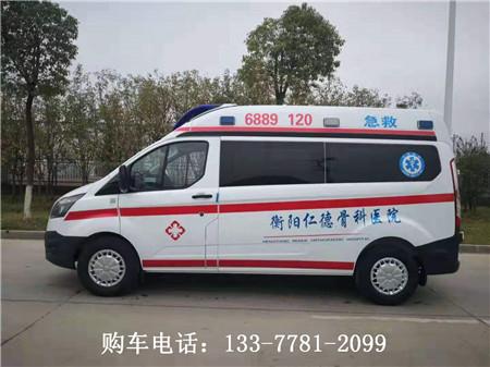 国五新全顺V362监护型救护车_福特新全顺救护车