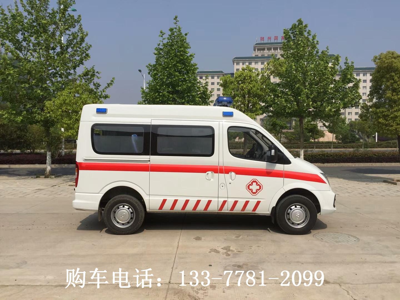 湖北救护车厂家_国五大通V80短轴中顶伤残转运车