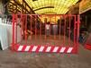 廣東佛山馬蹄腳移動護欄臨邊圍欄標準化防護欄基坑護欄生產廠家