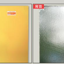 西安電熱炕板、西安電熱板、西安取暖電熱炕板銷售廠家圖片