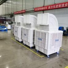 西安冷風機、西安降溫通風冷風機廠家圖片