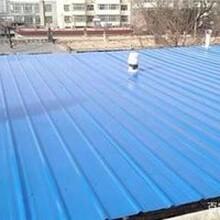 西安鋼結構屋頂改色、西安彩鋼瓦屋頂翻新改色施工商圖片