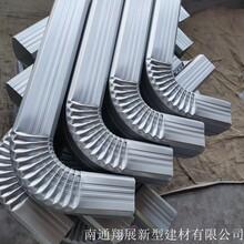 南通海安批發彩鋼落水管鋼制130100天溝雨水管手工落水管配件圖片