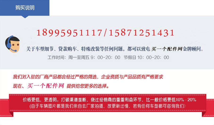 江苏省10方混凝土搅拌车
