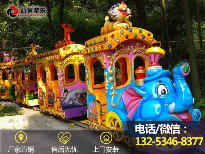 ----------------------------------------------------- 大象火车的产品介绍 大象火车是我们公司抓住大象的特点,设计制造出的一款可爱憨厚的大象造型轨道火车。该设备采用优质玻璃钢精致而成,产品经久耐用。该大象火车游乐设备具有操作简单,安全可靠,运行平稳,噪音低等优点,是较好的投资项目。 大象火车产品参数 规格 6m x 8m 占地 高度 2.