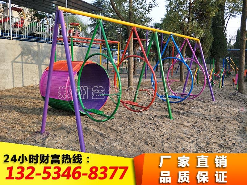 优质儿童体能乐园批发