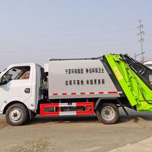 东风途逸4方压缩式垃圾车图片