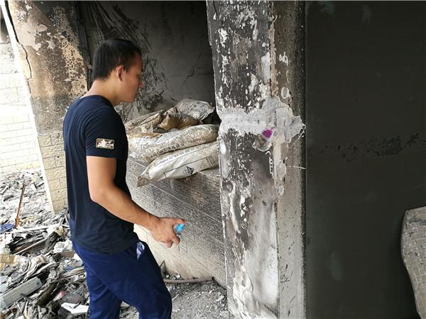 宜昌房屋检测鉴定机构火灾灾后房屋安全鉴定