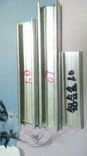 大棚放風口封薄膜的卡槽卡簧大棚卡膜槽卡膜簧燕尾槽卡絲價格