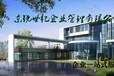 湖南建筑資質辦理,水利資質代辦,推薦東銳世紀!