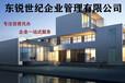 江蘇建筑資質辦理,公路總包資質代辦,靠譜的平臺!