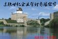滁州建筑資質辦理,勞務資質代辦,可靠??!