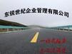 黃岡建筑資質辦理,公路資質代辦,靠譜服務!