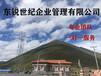 福州建筑资质办理,公路资质代办,找东锐世纪!
