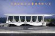 江蘇建筑工程資質代辦代理,全程為你服務!