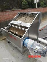 800型斜筛不锈钢振动式粪便干湿分离机图片